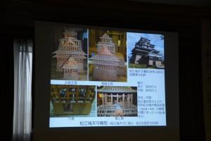 松江城天守模型