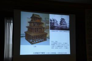 大洲城天守模型