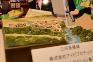 城ラマ-長篠城