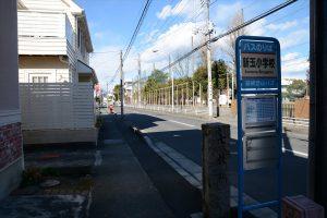 004-01-01_七枚橋