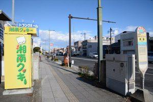 006-02-01_新宿町