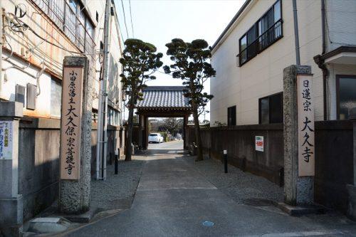 040-01-03_御組長屋