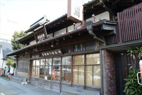 045-01-03_中宿町